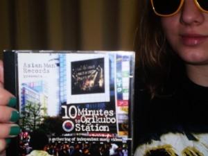 Amanda - Ganhadora do DVD da Asian Man Records