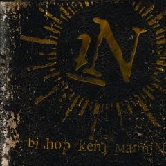the_Network - Bishop Kent Manning