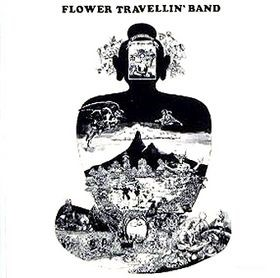Flower Travellin Band - Satori