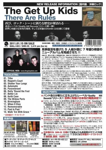 The Get Up Kids - There Are Rules (Japan)