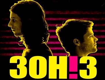 3OH!3 no Brasil