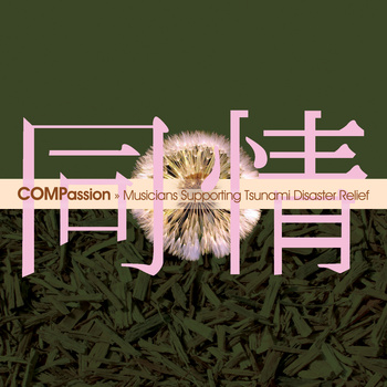 Coletânea COMPassion