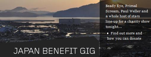 Japan Benefit Gig