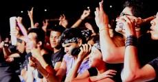 Público no front stage no show do The Used no Recife
