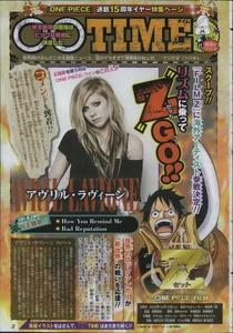 Avril Lavigne em One Piece