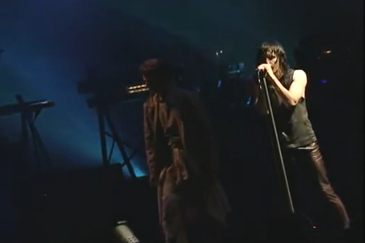 David Bowie e Nine Inch Nails