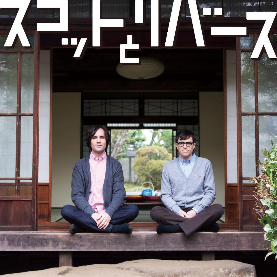 weezer-e-alister-lançam-disco-em-japonês