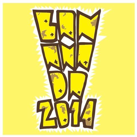 Festival Bananada 2014 divulga programação completa