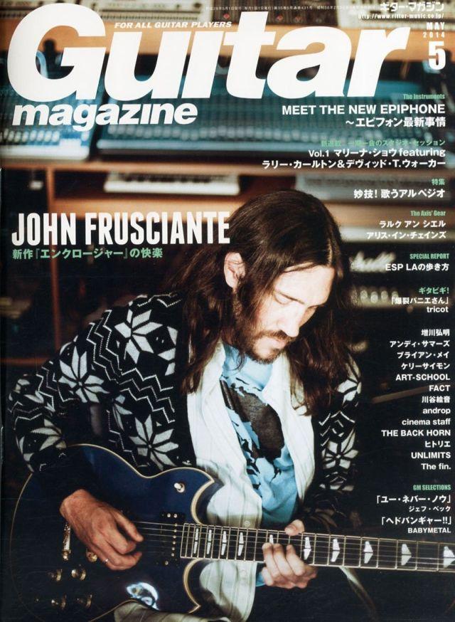 John Frusciante participará do novo álbum do Duran Duran