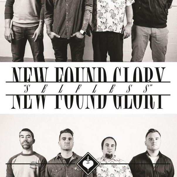 new-found-glory-selfless