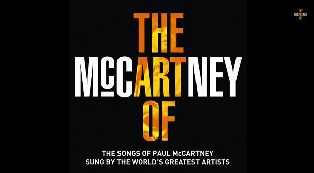the-art-of-mccartney