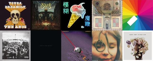 Os 50 melhores discos internacionais de 2015