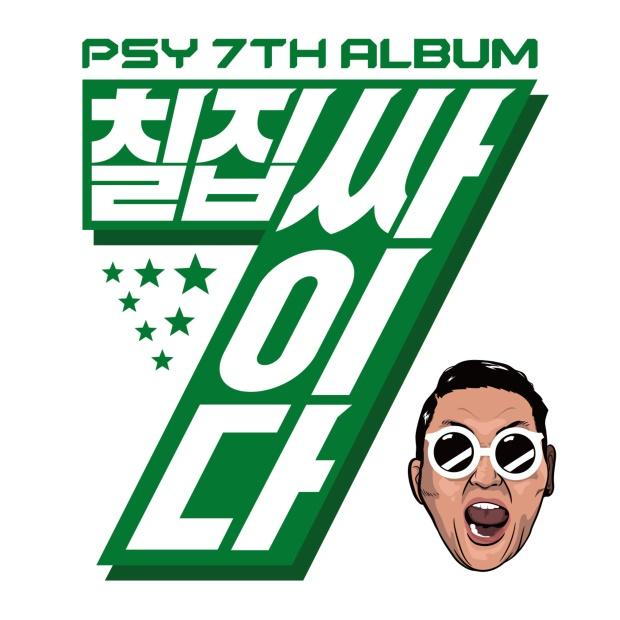 psy-7th-album