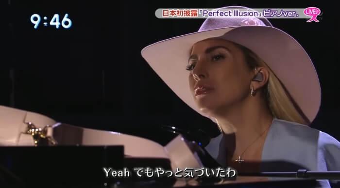 Lady Gaga na TV japonesa