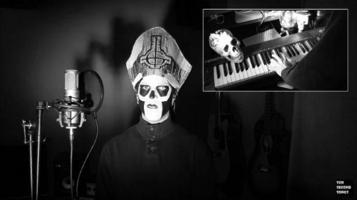 Música do System Of A Down ao estilo do Ghost