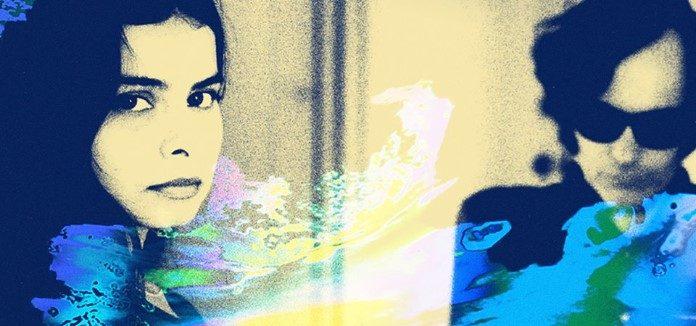 Mazzy Star (crédito: Divulgação)