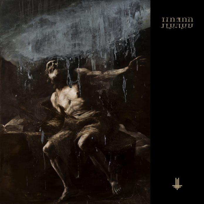 behemoth-i-loved-you-at-your-darkness
