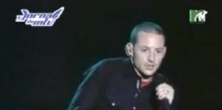 Linkin Park no Brasil 2004