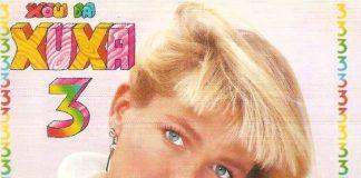 Capa de Xou da Xuxa 3