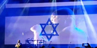 Disturbed hino Israel