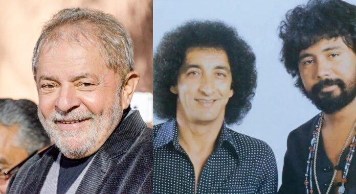 Lula, Duduca & Dalvan