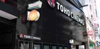 Cinema japonês na pandemia de 2020