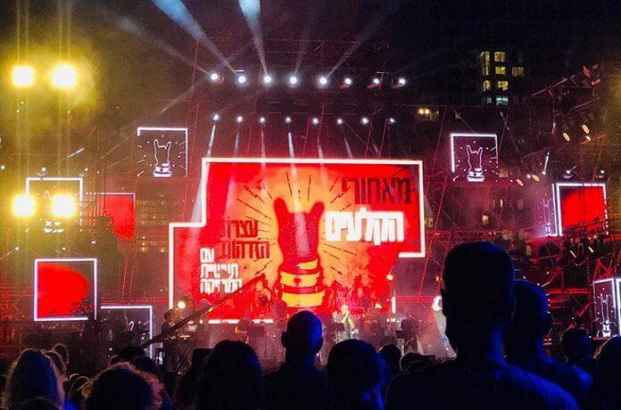 Festival em Israel no meio de pandemia