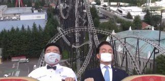 Parques japoneses proíbem gritos para combater a transmissão da COVID-19